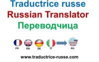 Переводчик с французского на русский с английского на русский