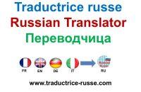 Traducteur russe - Traductrice russe C.Presma